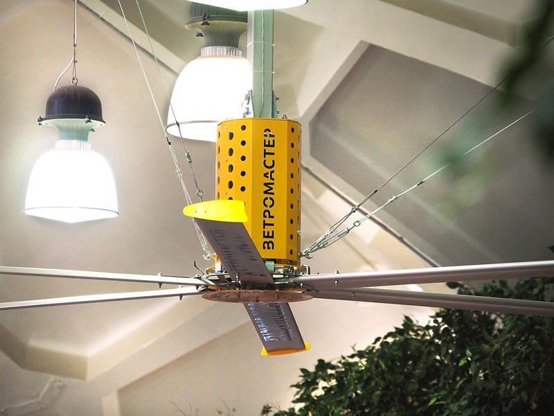 Большой потолочный вентилятор Ветромастер серия 700 с гарантией 10 лет. Диаметр его лопастей – от 2,8 до 7 метров.